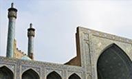 Circuit De Machhad à Ispahan